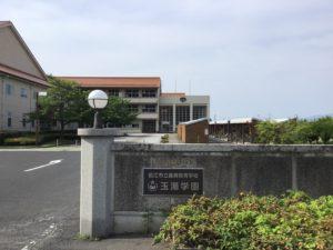 玉湯学園(1500m)
