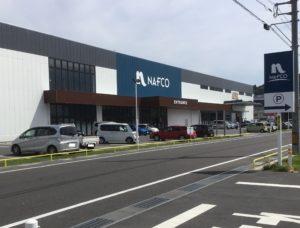 ナフコ東鳥取店(約240m)