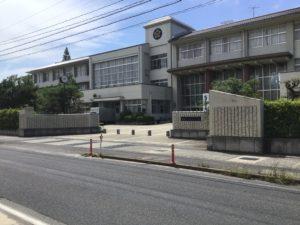 岩倉小学校(約650m)