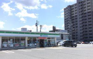 ファミリーマート米子昭和町店(約1,000m)