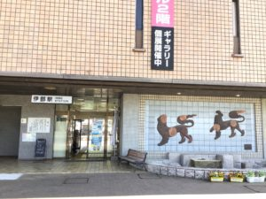 JR山陽本線「伊部」駅 650m(徒歩9分)