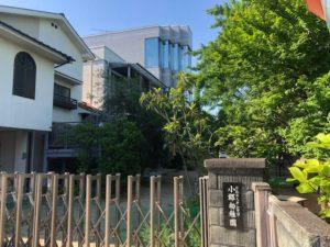 小郡幼稚園(900m・徒歩12分)
