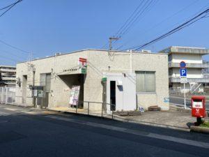 小郡大正町郵便局(750m・徒歩10分)