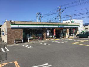 ファミリーマート新居浜市役所前店 約200m (徒歩3分)