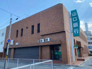 山口銀行小郡支店(1,200m・徒歩15分)