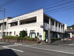 山口市小郡ふれあいセンター(300m・徒歩4分)