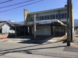新居浜市急患センター 約210m (徒歩3分)