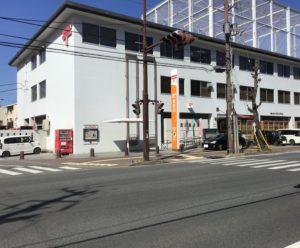 新居浜郵便局 約580m (徒歩8分)