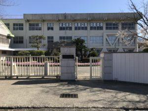 新居浜市立金子小学校 約610m (徒歩8分)