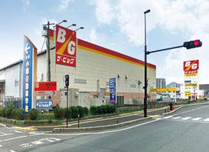ザ・ビッグ小郡店(850m・徒歩11分)