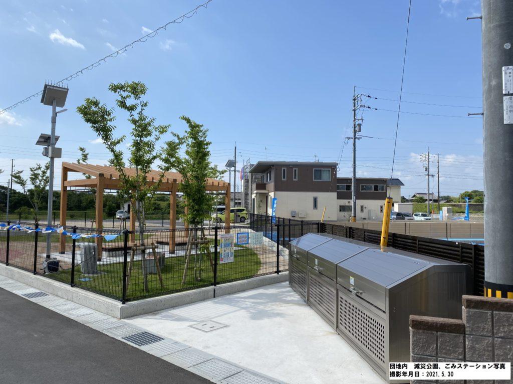 2021/05/30 減災公園、ごみステーション