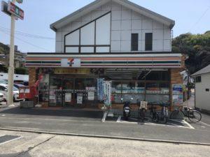コンビニ セブンイレブン広島牛田東店 約50m(徒歩1分)