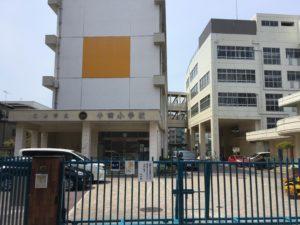 広島市立牛田小学校 約1,000m(徒歩13分)