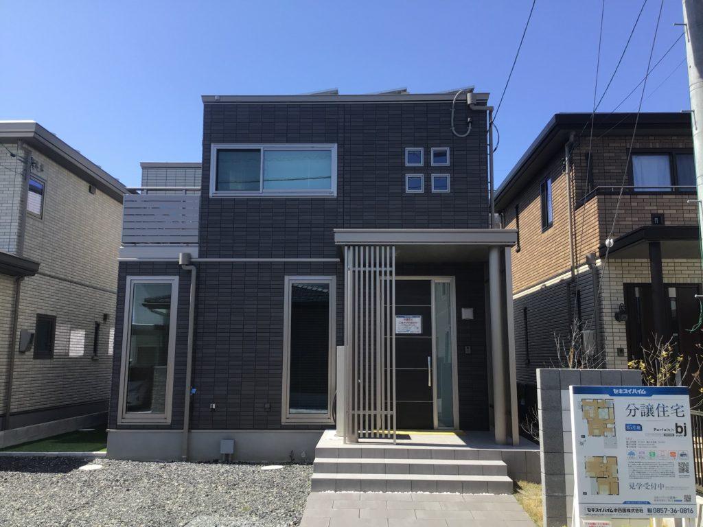 グランエステート鳥取東【85号地】分譲住宅