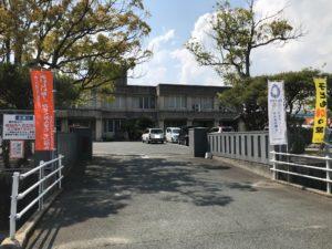 国府中学校(1100m・徒歩14分)