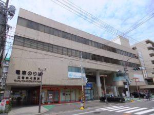 広電「楽々園」駅 約600m(徒歩8分)
