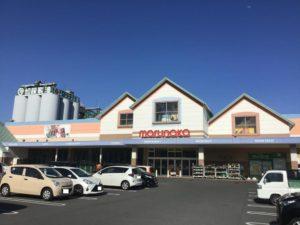 マルナカ宇野店 910m(徒歩12分)<br>営業時間:8:00~22:00<br>薬販売9:00~19:00