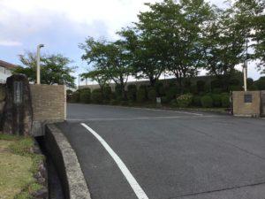 津山市立北陵中学校 764m(徒歩10分)