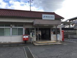 JR山陽本線『備後赤坂駅』 約660m 徒歩約9分
