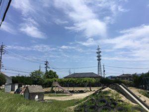 角田公園 290m(徒歩4分)<br>弥生小学校・北稜中学校のすぐ近くで通称「タイヤ公園」だそうです。