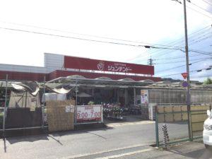 ホームセンタージュンテンドー津山店 850m(徒歩11分)<br>営業時間:9:00~19:00