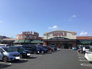 マルイノースランド店 804m(徒歩11分)