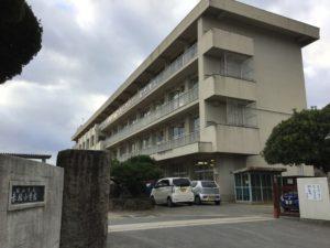 赤坂小学校 約850m 徒歩約11分