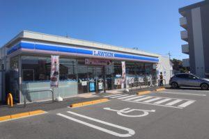 ローソン東広島寺家駅前店 約300m(徒歩4分)