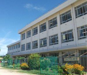 東広島市立平岩小学校 約1,220m(徒歩約16分)