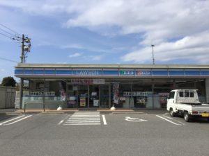 ローソン揖屋駅前店(2,100m)
