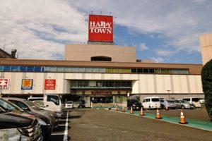 天満屋ハピータウン原尾島店 1138m(徒歩15分)<br>営業時間:10:00~21:00(土・日のみ9:00開店)<br>※営業時間が変更になる場合があるそうです。