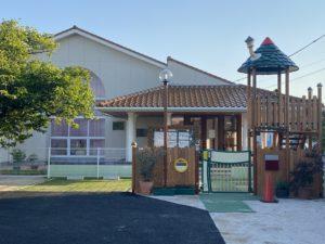 愛隣幼稚園(約780m 徒歩約10分)