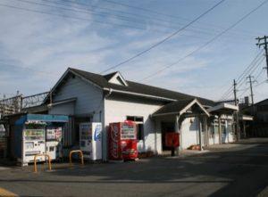 幡生駅(約1,250m・徒歩16分)
