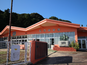 王司保育園(1100m・徒歩14分)