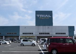 トライアル小月店(1600m・徒歩20分)