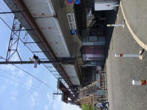 JR山陽本線「西川原」駅 2000m(徒歩25分)