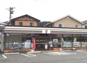 セブンイレブン下関生野町店(約300m・徒歩4分)