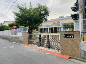 下松幼稚園(約900m 徒歩約12分)