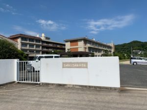 笠岡市立笠岡東中学校 2320m(徒歩29分)<br>教育目標:人間尊重の精神と、「自律・敬愛」の校訓を基底として、民主的・平和的な社会人となる素質を育成する。