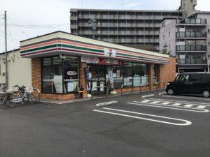 セブンイレブン笠岡五番町店 300m(徒歩4分)<br>営業時間:24時間営業