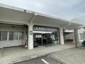 県立新居浜病院 約1,100m 徒歩14分