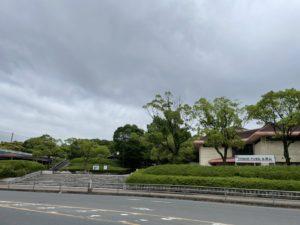 永源山公園(約300m 徒歩4分)