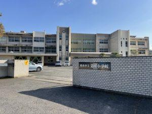 菊川小学校(約20m 徒歩1分)