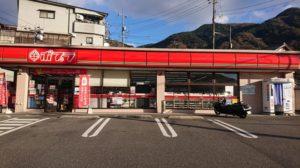 コンビニ ポプラ中野東店 約200m(徒歩3分)