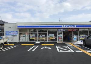 ローソン労災前店(600m)