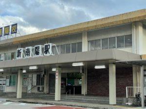 山陽本線新南陽駅(約2,900m 徒歩37分)