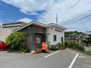 荻原簡易郵便局(約1,200m・徒歩15分)