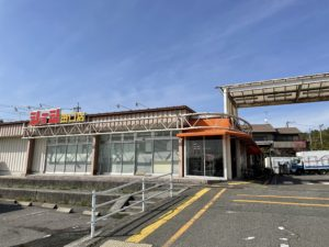 スーパー ショージ田口店 約1,900m(徒歩24分)営業時間:9:00~21:00 駐車場:約50台
