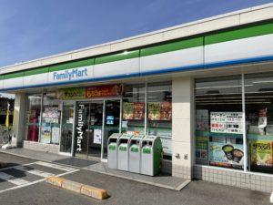 コンビニ ファミリーマート 西条町田口店 約350m(徒歩5分)営業時間:24時間 駐車場:あり