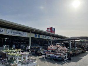 ホームセンター ナフコツーワンスタイル 東広島店 約2,500m 約2,400m(車5分)営業時間:9:00~20:00 駐車場:あり